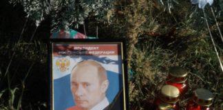 """""""От счастливых украинцев"""": на Киевщине появился надгробие Путину - today.ua"""