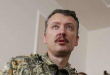 """""""Идет бойня"""": Гиркин пожаловался на аномальные потери боевиков на Донбассе и побег новобранцев после первого же выстрела - today.ua"""