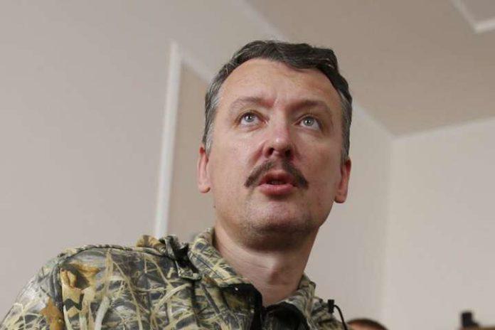 """&quotЙде бійня"""": Гіркін поскаржився на аномальні втрати бойовиків на Донбасі і втечу новобранців після першого ж пострілу - today.ua"""