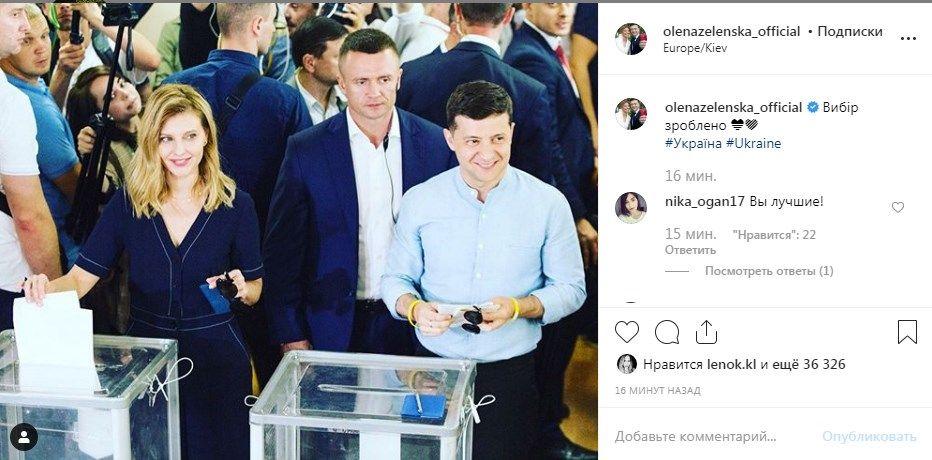 """""""Выбор сделан"""": Елена Зеленская показала фото с голосования на участке"""