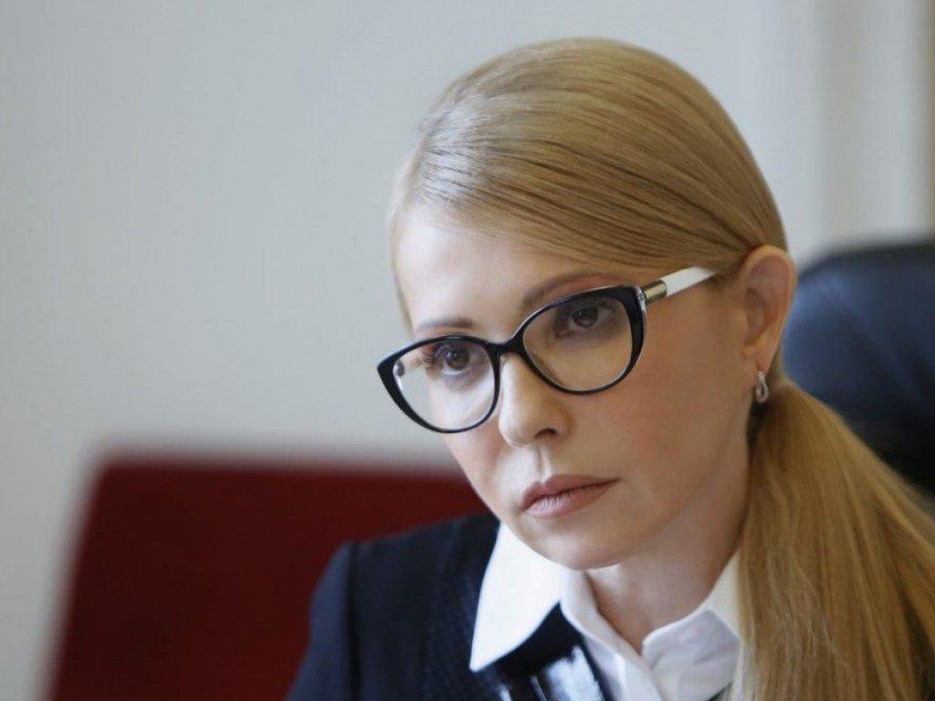 """На Тимошенко подали иск в США: с лидера """"Батькивщины"""" хотят взыскать более 18 млн долларов - today.ua"""
