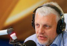 Зеленский собрал силовиков, чтобы заслушать доклад относительно расследования убийства Шеремета - today.ua