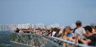 """Інженери """"скляного мосту Кличка"""" можуть загреміти за ґрати за відмивання коштів"""" - today.ua"""