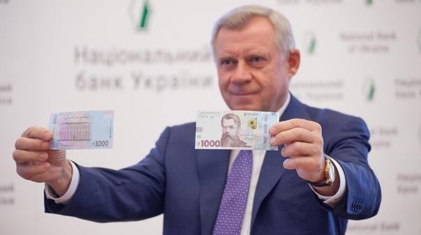 Скандал з дизайном банкноти 1000 гривень: в НБУ зробили термінову заяву - today.ua