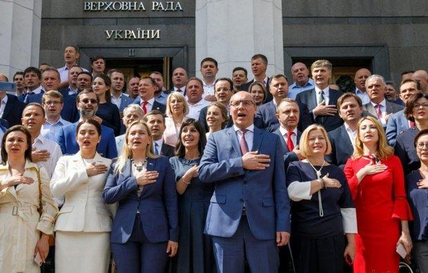 """""""Рада не працює, а зарплати капають"""": шість партій отримають до вересня 157 млн гривень фінансування - today.ua"""