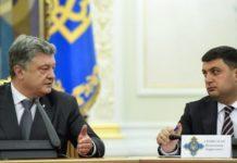 """""""Задуривают головы"""": Гройсман обвинил Порошенко в манипуляциях перед выборами - today.ua"""