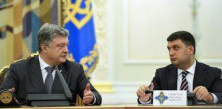 """""""Задурюють голови"""": Гройсман звинуватив Порошенка у маніпуляціях перед виборами """" - today.ua"""