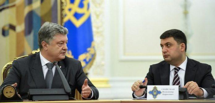 &quotЗадурюють голови&quot: Гройсман звинуватив Порошенка у маніпуляціях перед виборами - today.ua