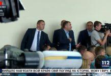"""""""Перепалки не було, був хамло-президент"""": Годунок прокоментував конфлікт із Зеленським - today.ua"""