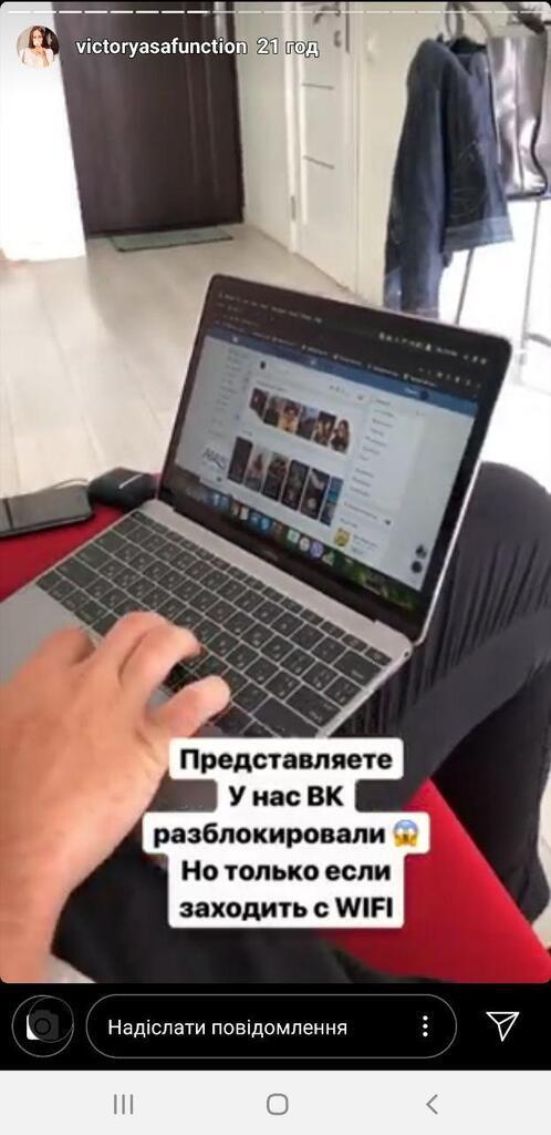 В Україні відкрили доступ до соціальних мереж ВКонтакте і Однокласники: перші подробиці
