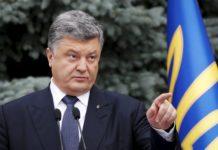 """""""Ми – із Сімферополя, вони – з Гааги"""": Порошенко запропонував свій варіант проведення телемосту з Москвою - today.ua"""