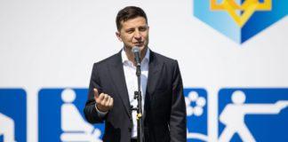 """""""Ми повинні бути амбітними"""": Зеленський не виключає проведення в Україні Олімпійських ігор - today.ua"""