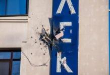 """Теракт в столице: здание телеканала """"112 Украина"""" обстреляли из гранатометов - today.ua"""