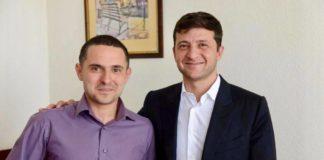 Куницький не може бути депутатом з подвійним громадянством, - Зеленський - today.ua