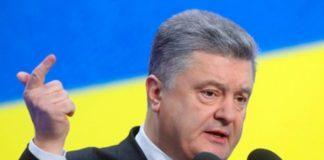 """""""Є дуже просте рішення: Порошенко звернувся до Путіна з питання Донбасу - today.ua"""