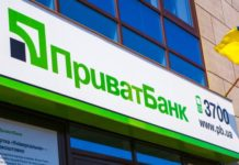 Можна втратити авто: ПриватБанк терміново звернувся до покупців - today.ua