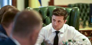Зеленський знайшов заміну Луценко: хто стане новим Генпрокурором - today.ua