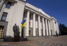 """""""Батьківщина"""" випереджає """"ЄС"""": ЦВК опрацювала понад 90% протоколів - today.ua"""