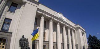 """""""Батькивщина"""" опережает """"ЕС"""": ЦИК обработала более 90% протоколов - today.ua"""