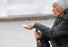 Курам на смех: украинским пенсионерам добавили к пенсии 67 грн - today.ua