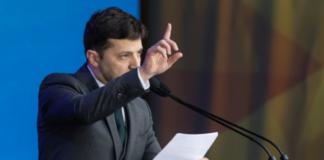 """""""Вы считаете, что я идиот?"""": Зеленский потребовал от главы ГФС написать заявление об уходе """" - today.ua"""