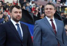 """""""Хочемо назад"""": ватажки """"ЛДНР"""" просять Зеленського про допомогу - today.ua"""