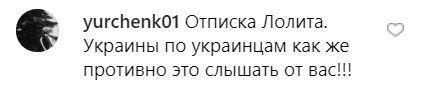 Лоліта обурила мережу черговою скандальною заявою про Донбас