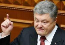 """Вона найкраща"": Порошенко пропонує свою кандидатуру на посаду прем'єра - today.ua"