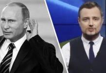 """""""Путін, ти - х**ло"""": український журналіст анонсував телеміст із грузинським телеканалом """"Руставі-2"""" - today.ua"""