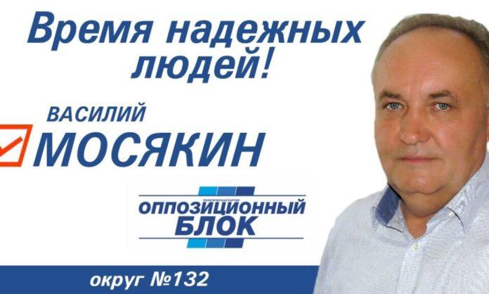 """На Николаевщине нашли застреленным кандидата в народные депутаты от &quotОпоблоку"""" - today.ua"""