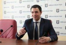 """""""Конфлікт інтересів"""": заступник Кличка написав заяву про відставку - today.ua"""
