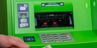 """""""Грошей не чекайте"""": ПриватБанк оскандалився через збій у роботі терміналу - today.ua"""