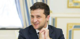 """Зеленский предложил перенести одно из министерств в родной город Кривой Рог """" - today.ua"""
