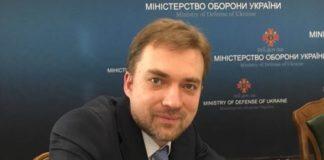 Протеже Коломойського: Зеленський має кандидата на посаду міністра оборони - today.ua