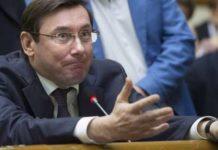 """""""Втрутився не в свою справу"""": Луценко опинився в центрі скандалу про закупівлю бракованих бронежилетів - today.ua"""