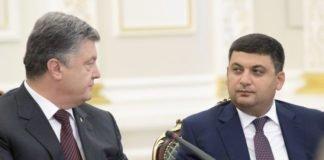 """""""Вставляв палки в колеса"""": Гройсман зізнався, як йому заважав Порошенко"""" - today.ua"""