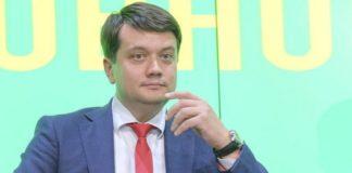 """Названы имена: кто займет кресла спикера и вице-спикера в новой Раде"""" - today.ua"""