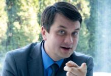 """""""Все можливо"""": Разумков розповів, чи стане він новим спікером - today.ua"""