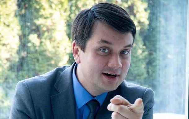 """&quotВсе можливо"""": Разумков розповів, чи стане він новим спікером - today.ua"""