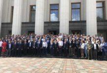 """Нардепи відсвяткували """"випускний"""": як депутати восьмого скликання прощалися зі своїми кріслами в Раді - today.ua"""