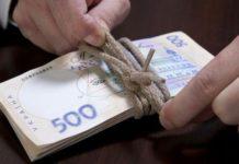 Індексація зарплат: кому пощастить отримати підвищення - today.ua