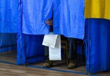 """""""Голосовал без штанов"""": в сети появилось фото необычного избирателя - today.ua"""