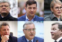 """""""Голосують за себе"""": з'явилися перші фото кандидатів у депутати з виборчих дільниць - today.ua"""