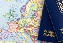 Україна втратила безвіз з двома країнами - today.ua