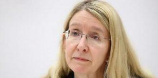 Конфлікт загострюється: майбутній міністр охорони здоров'я заговорив про ув'язнення Супрун - today.ua