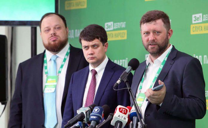 """""""Від 3600 грн на добу"""": Разумков пояснив, чому нардепи від """"Слуги народу"""" поселилися у найдорожчому готелі Трускавця"""