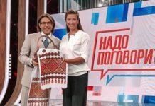 Скандальный телемост с Москвой: кто из украинцев засветился на экране - today.ua