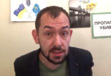 """""""Хто вср*вся – невістка"""": Цимбалюк висміяв заяву спікера МЗС РФ про """"снайперів США"""" на Донбасі - today.ua"""