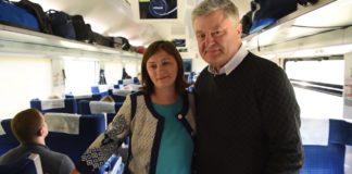 """Порошенко получил наставления от """"простой учительницы"""" в поезде """"Интерсити"""" - today.ua"""