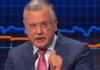 """""""Я роги швидко обламав би"""": Гриценко прокоментував напад Смешка на Добродомова - today.ua"""